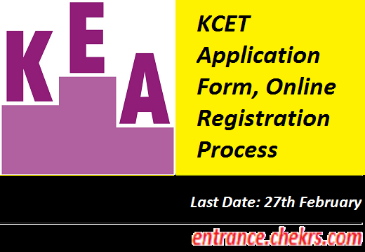 Kcet 2018 Application Form Application Form Registration Form Entrance Exam