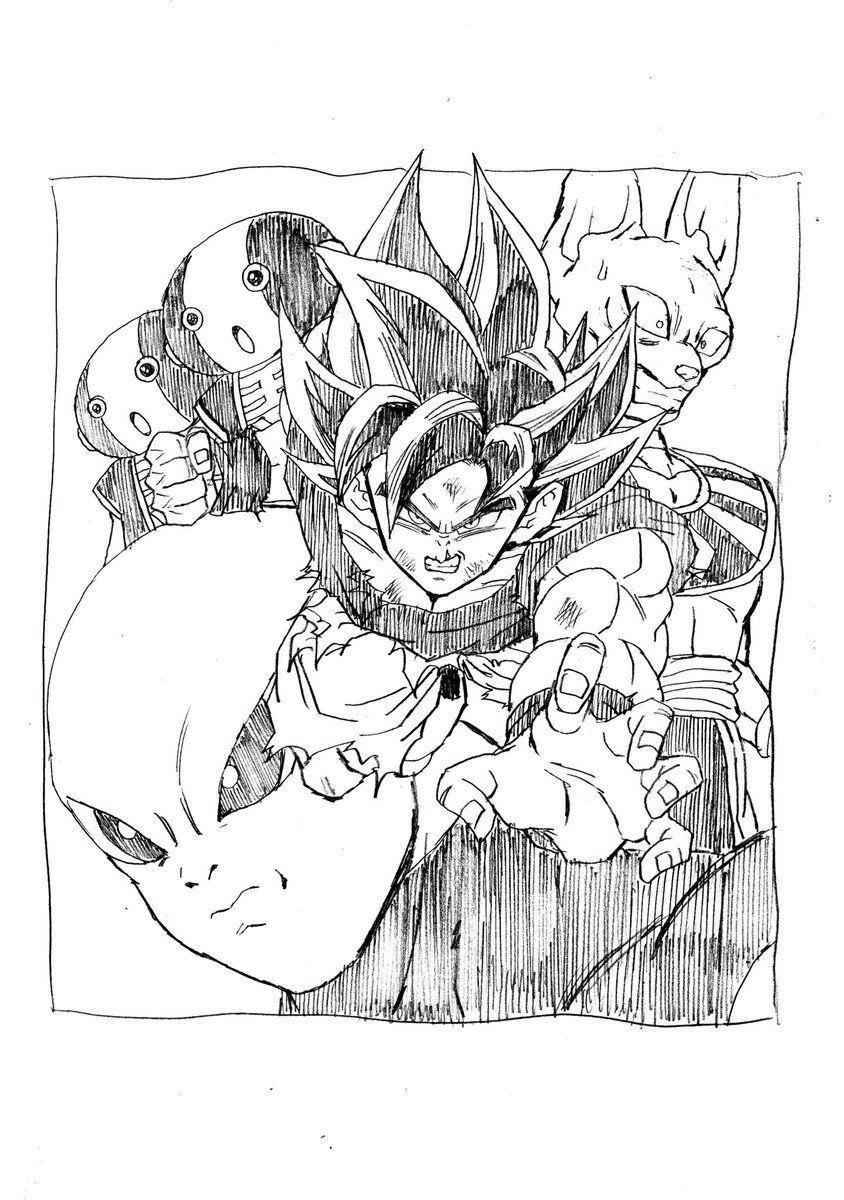 Migatte No Gokui Goku New Form Vs Jiren Yo Dibujos De Dragón