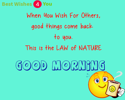 Good Morning Sms Wishes