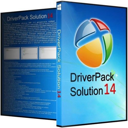 Driverpack solution 2015 free full