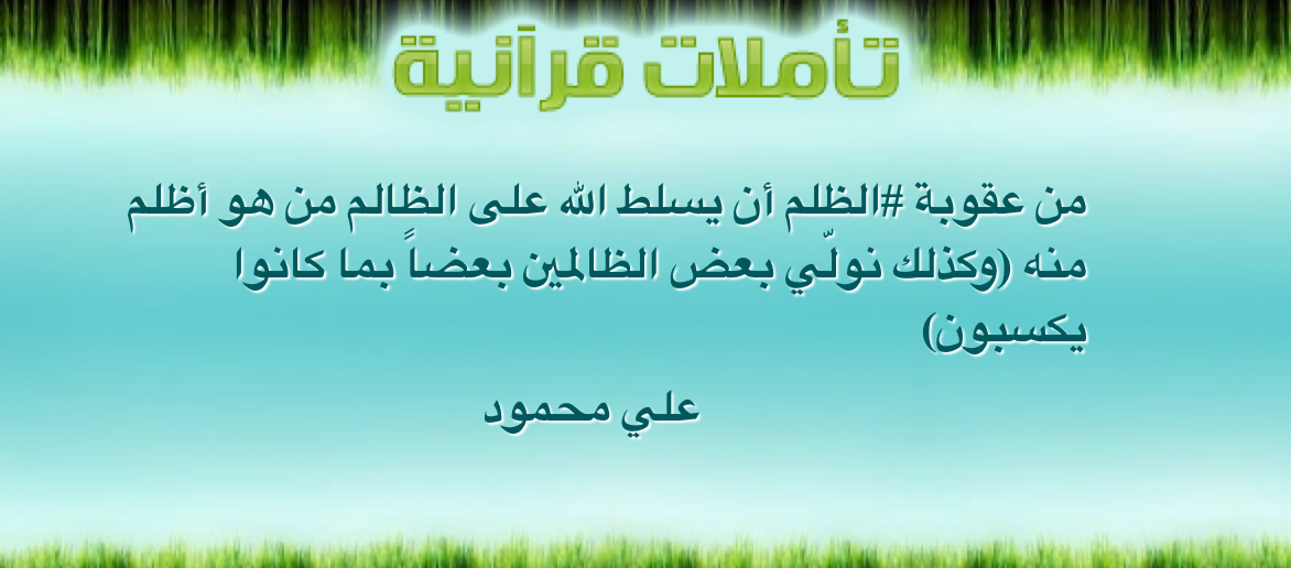 Pin By Lady Alhamdan On أدعية رائعة Desktop Desktop Screenshot Screenshots