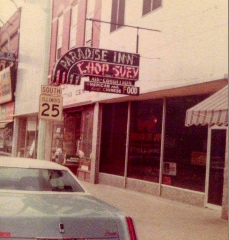 Paradise Inn Aurora Illinois Illinois Naperville Naperville Il