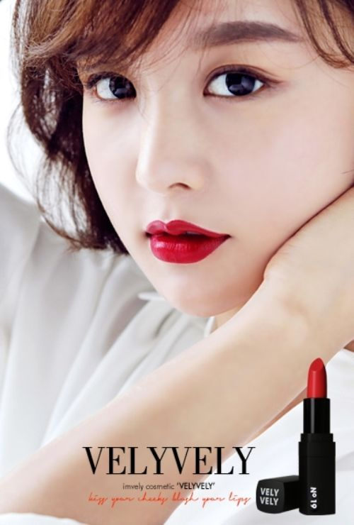 IMVELY Vely Vely] Lipstick (No19 Red Rouge) Korea Cosmetics Make Up Rouge