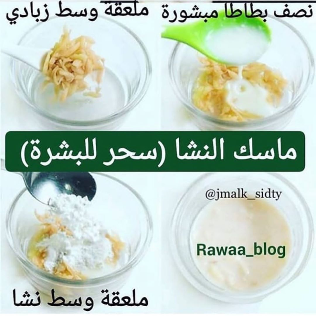 66520290 704941649959099 7690223241001047299 N Jpg Nc Ht Scontent Lhr3 1 Cdninstagram Com Healthy Tips Food Healthy
