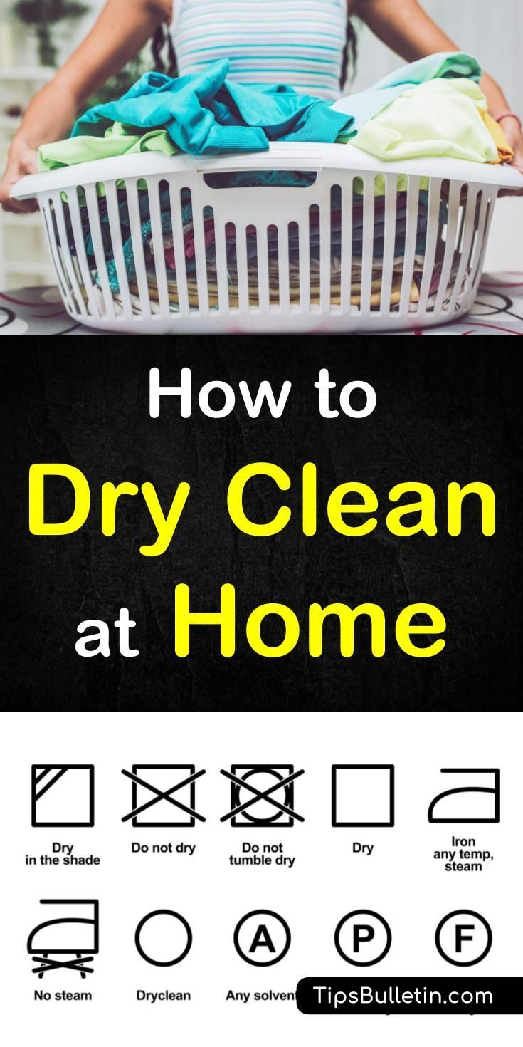 5 Effective Ways to Dry Clean at Home | Dry cleaning diy ...