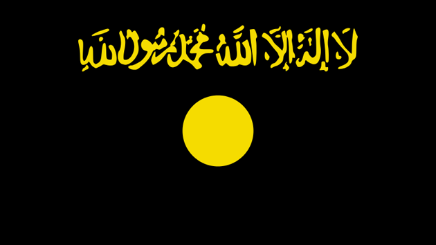 Flag Of Al Qaeda In Iraq Svg 0 Png 630 354 Al Qaeda Best Banner Best Banner Design