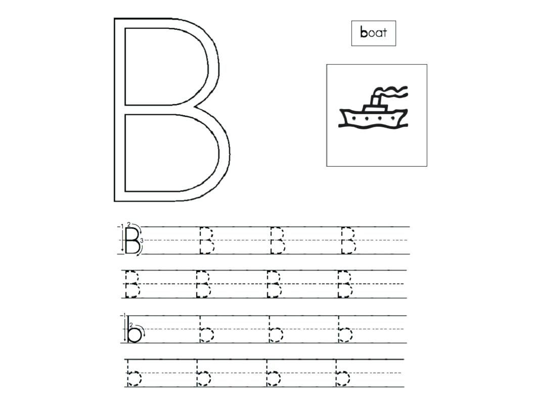 Boat Handwriting Worksheets Handwritingworksheets