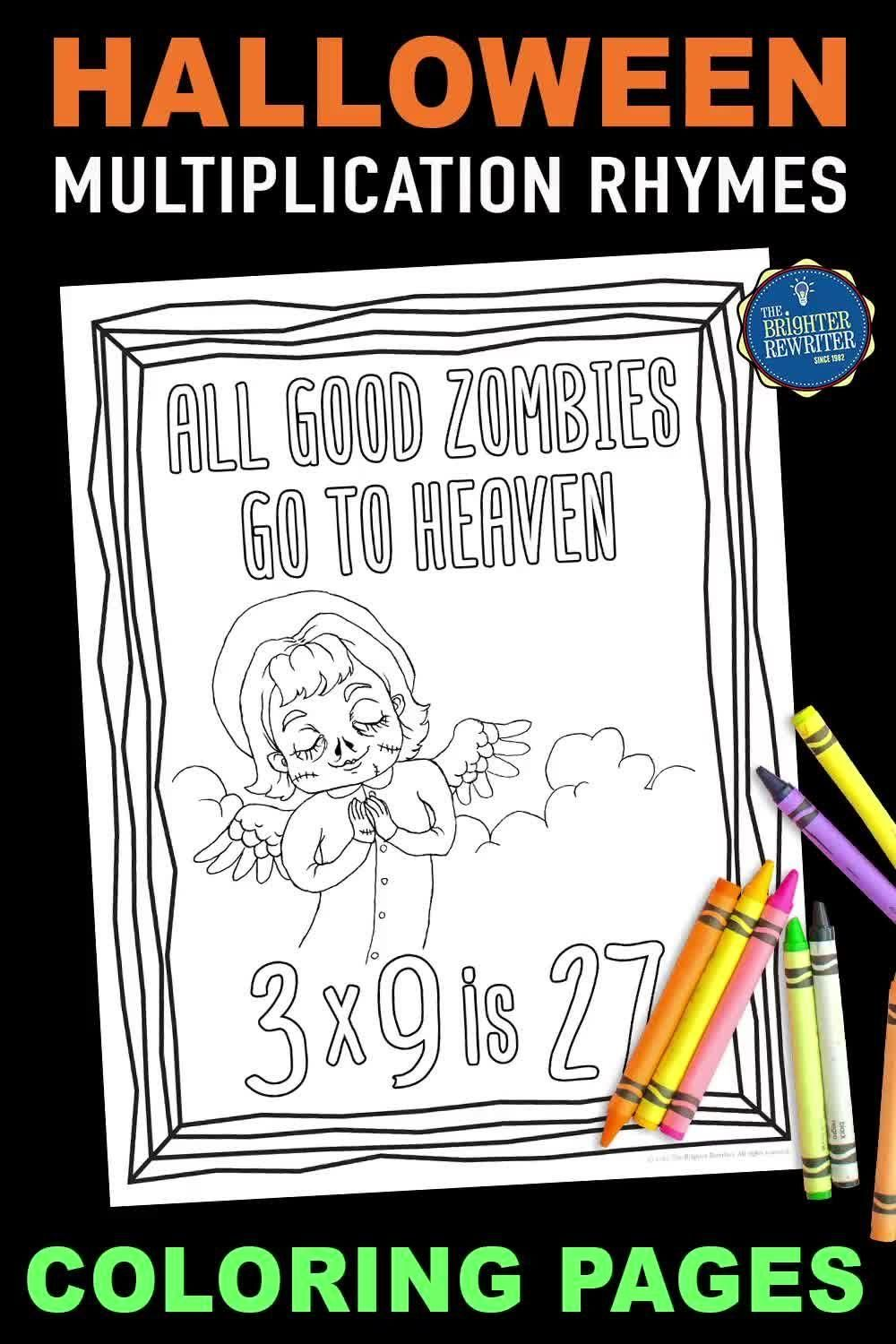 Multiplication Coloring Pages Video Elementary Activities Upper Elementary Activities Small Group Reading [ 1500 x 1000 Pixel ]