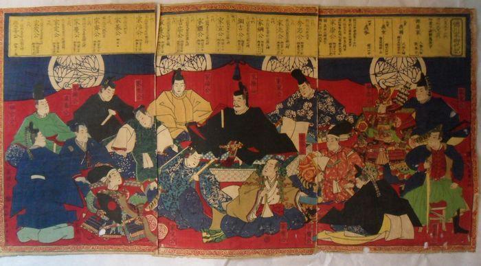 Catawiki Online-Auktionshaus: Tryptich die Tokugawa Shoguns (Tokugawa-ke godaiki), Utagawa Yoshitora - Japan - 1875 (Meiji periode)