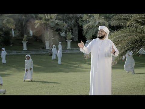 مشاري راشد العفاسي نشيدة العيد Mishari Rashid Alafasy Al Eid ᴴᴰ Ramadan Song Islamic Culture Love Heart Images