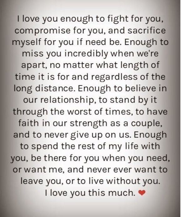 Pin By Marife Carabajal On Love Marriage Pinterest Love Quotes Magnificent From Her To Him Deep Messages
