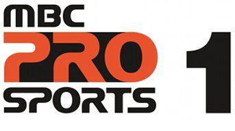 قناة ام بي سي برو الرياضية الاولي Mbc Pro Sport 1 Pro Sports Sports Channel Sports