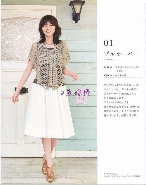 Lady Boutique Series - №4353 - 2017