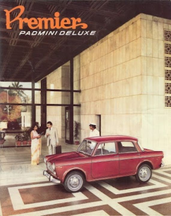 1964 Fiat Premier Padmini This Was Sunil S First Car So Cute And