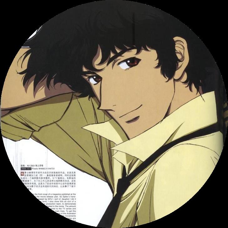 قمت بإنشاء شيئ رائع على بيكس آرت ألق نظرة Https Picsart App Link Tqnumgiyyw Cowboy Bebop Cowboy Bebop Anime Cowboy Bebop Wallpapers