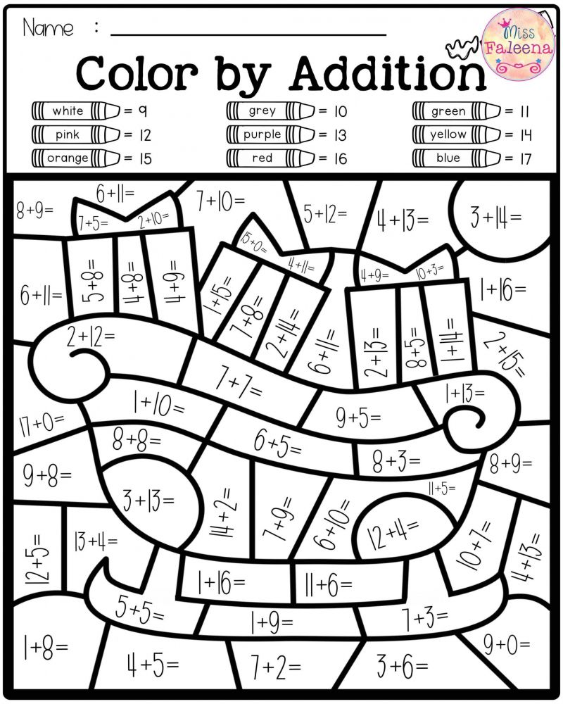 Addition Worksheet Coloring Christmas Math Worksheets Math Coloring Worksheets Addition Coloring Worksheet