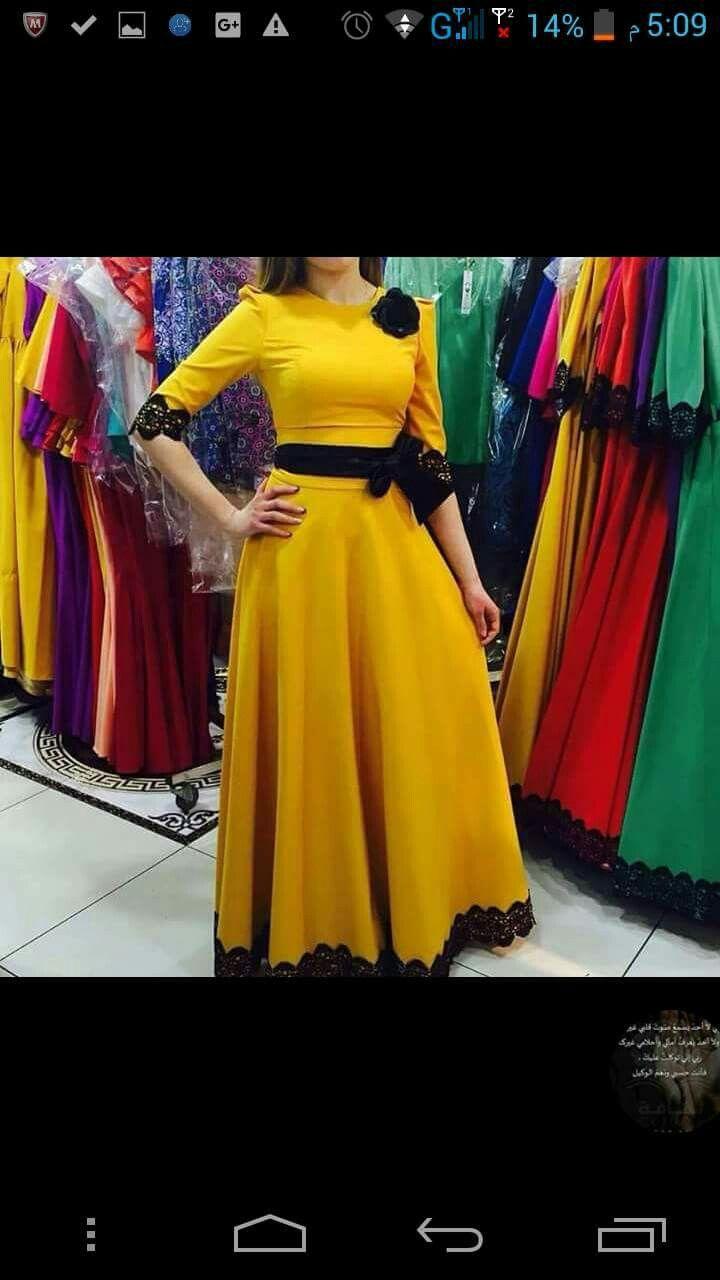 فستان اصفر African Wear Dresses African Fashion Dresses Afghan Clothes