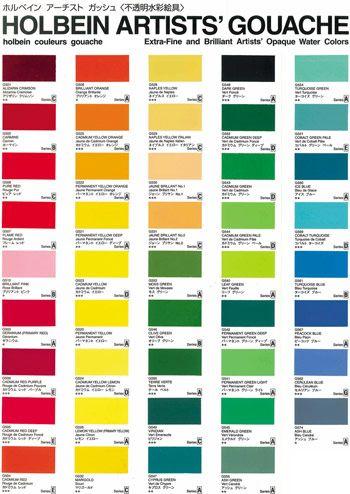 Ara Acrylic Printed Colour Chart HttpWwwJacksonsartComP