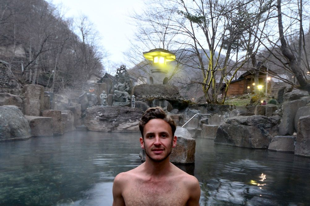 Naked men onsen, virginity by j m perrin