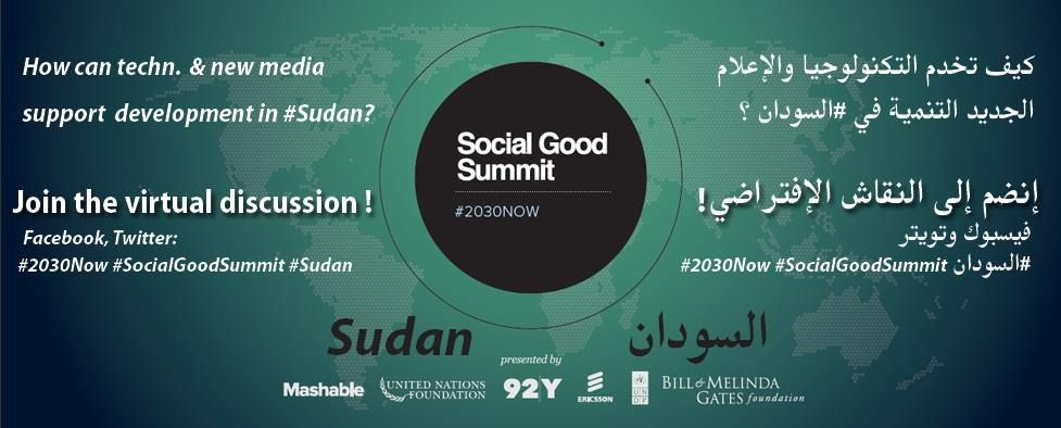 The United Nations Development Programme (UNDP) in Sudan is hosting the first Khartoum virtual Meetup of the Social Good Summit. Watch for updates here!