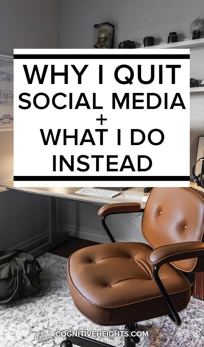 Photo of Why I Quit Social Media and What I Do Instead – Cognitive Heights