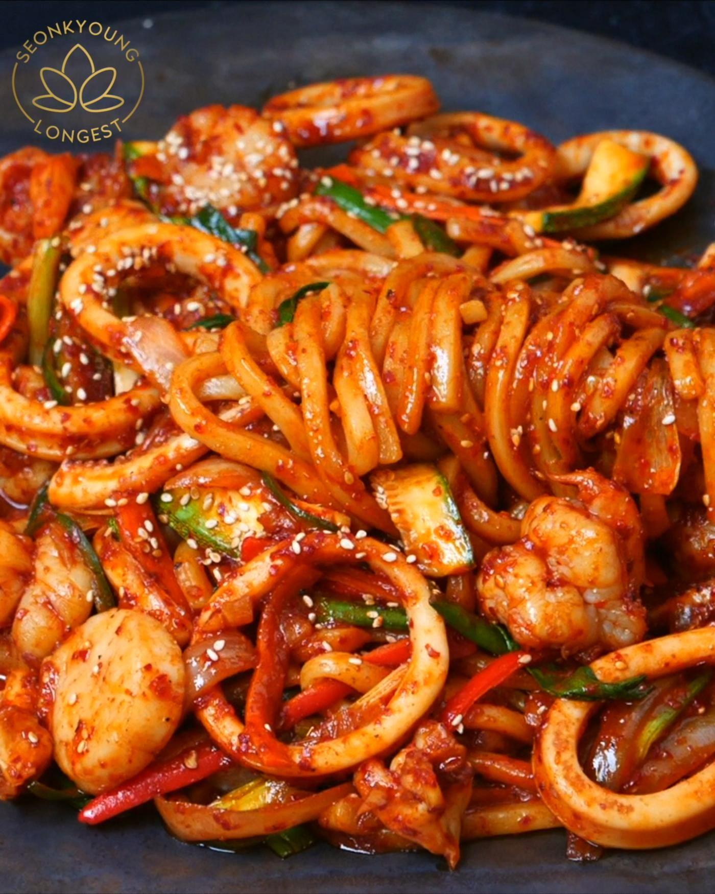 Spicy Garlic Seafood Udon