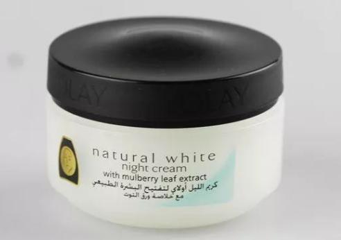 كريم اولاي لتفتيح البشرة Cream Mulberry Leaf Extract