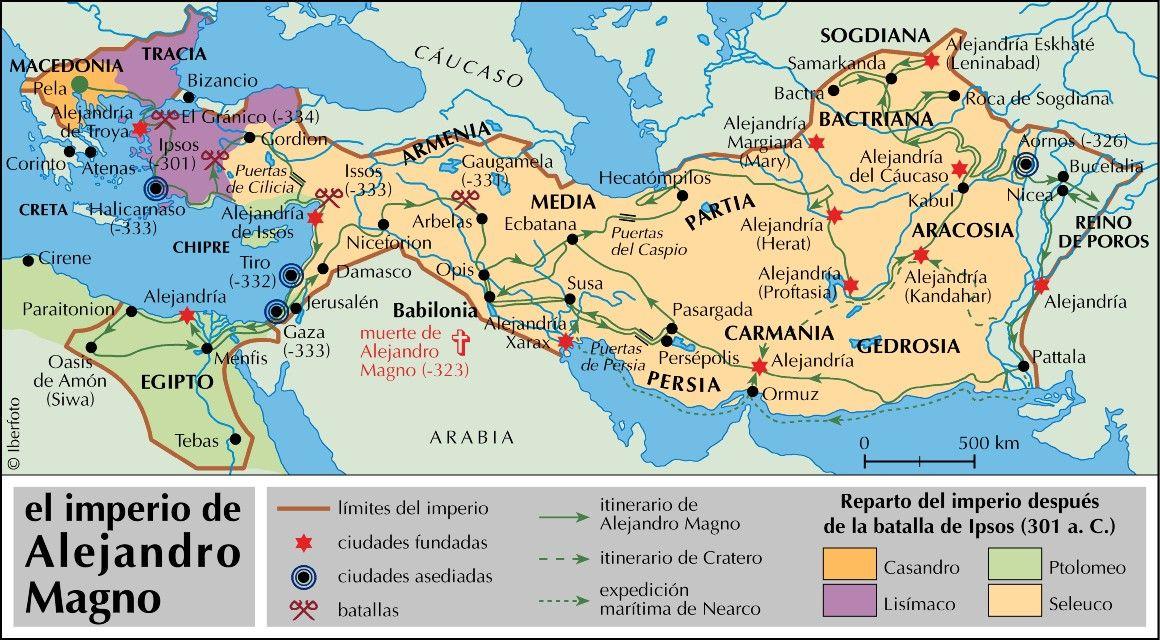 Resultado de imagen de MAPA DEL IMPERIO DE ALEJANDRO MAGNO