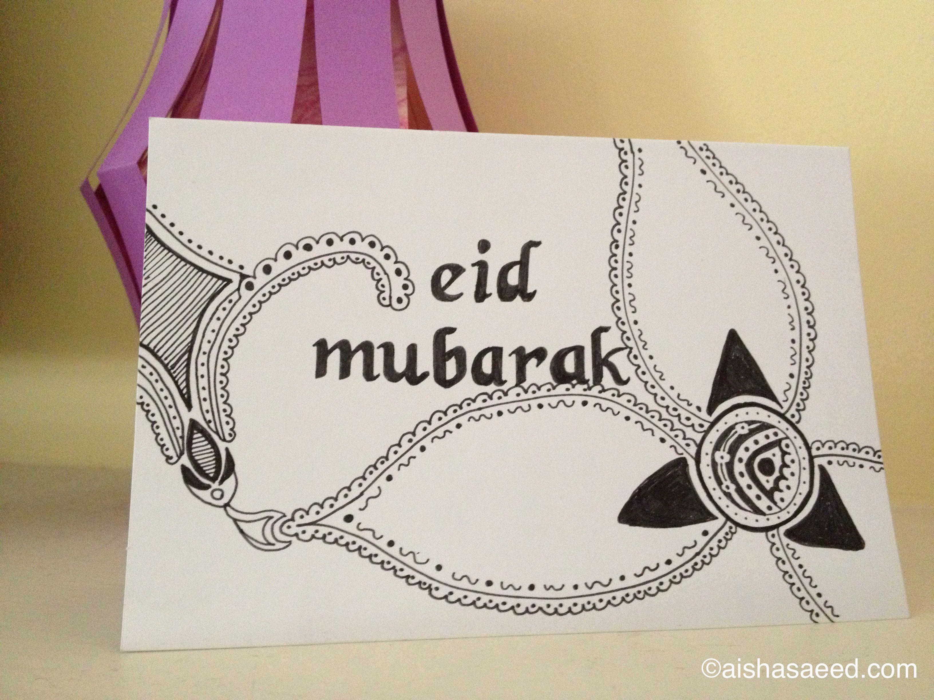 Handmade Eid Card
