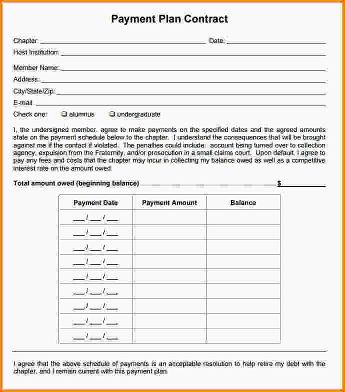 Payment Agreement Template Plan Templates Free Sample Example