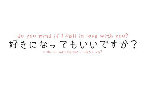 This Is So Cute Japanese Words Pinterest Japanese Phrases