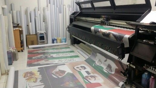 Uae national day one way vision sticker printing