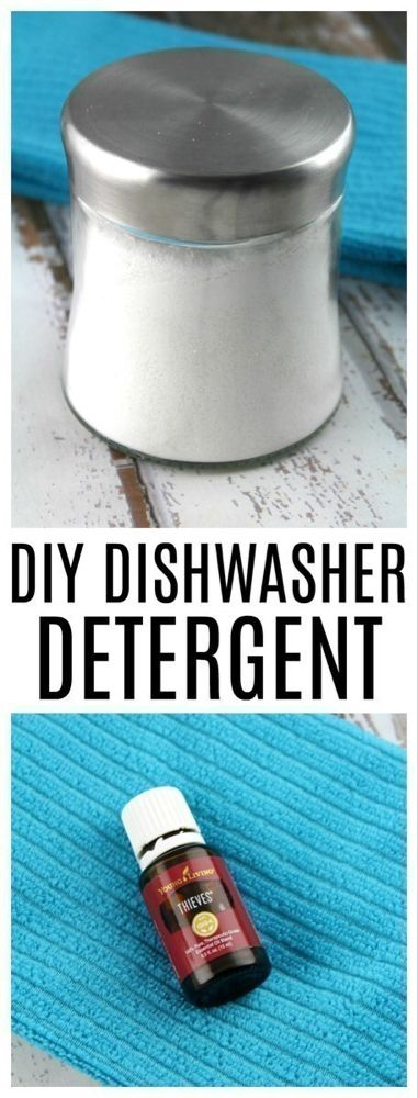 Easy DIY Homemade Dishwasher Detergent made with just a