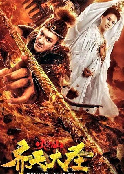 Monkey King: The Volcano   Monkey king, Film movie ...