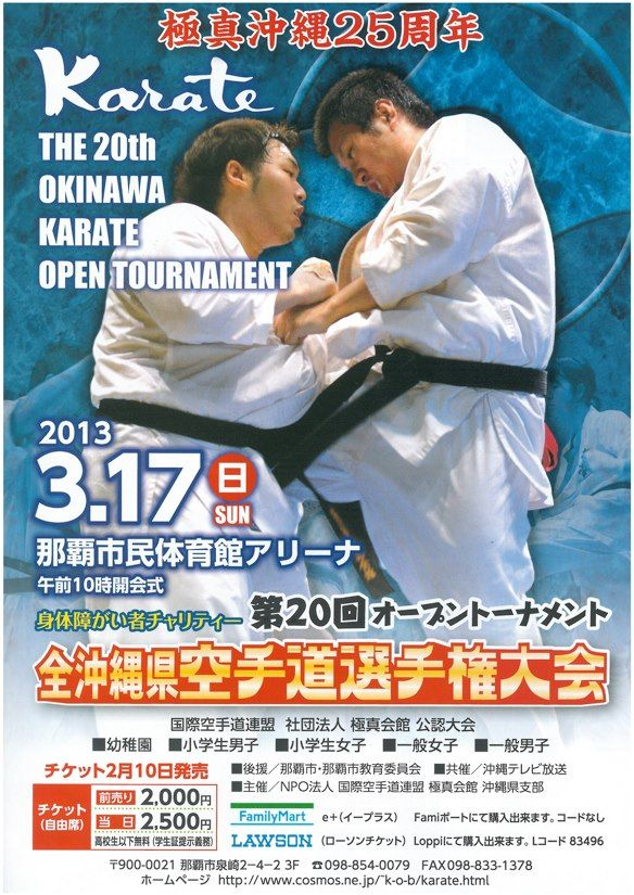 Pin By Fred Ford On Womens Self Defense Okinawan Karate Self Defense Women Martial Arts