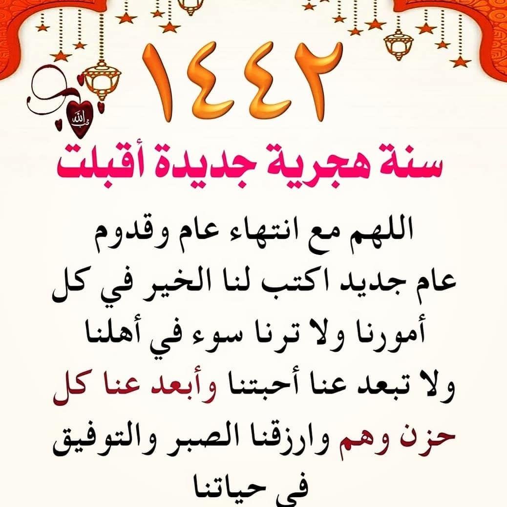 Pin By Mohamed Bibani On اسماء الله الحسنى Islamic Phrases Romantic Love Quotes Love Quotes
