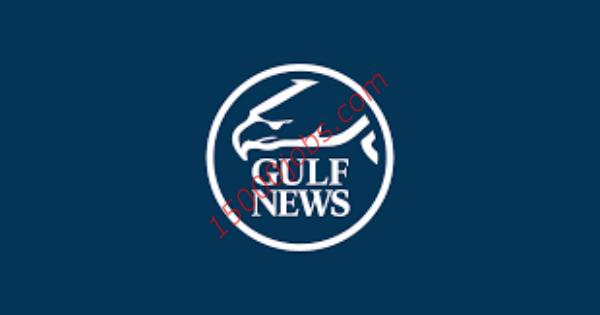 متابعات الوظائف وظائف جريدة Gulf News الاماراتية اليوم24 سبتمبر 2019 وظائف سعوديه شاغره Sport Team Logos Team Logo Cavaliers Logo