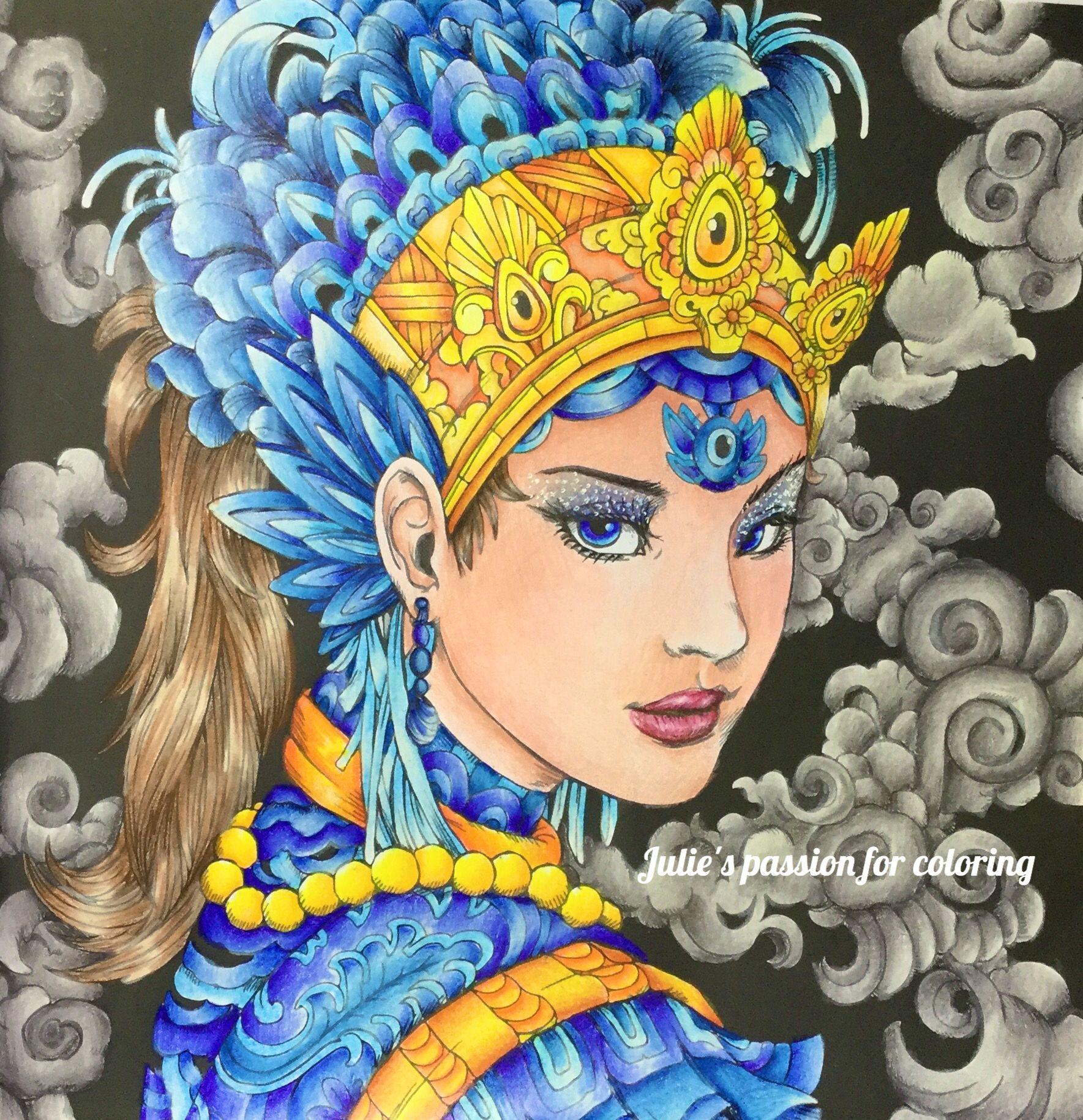 Fantasia Colored By Julie S Passion For Coloring Kleurboek Kleurplaten Tekenen