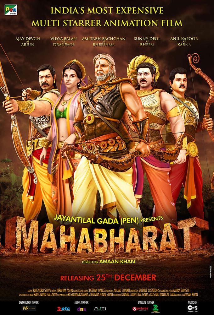 Mahabharat 2013 New Movies To Watch Movies Cinema Movies