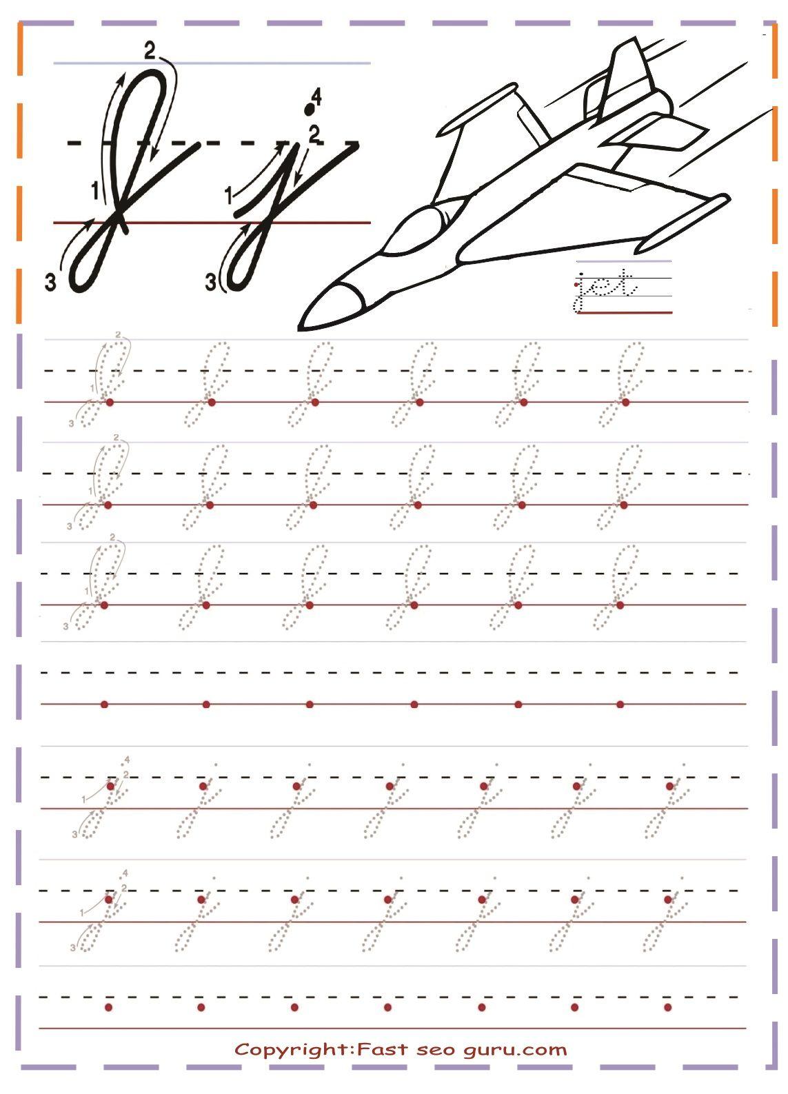 Cursive Handwriting Tracing Worksheets Letter J For Jet