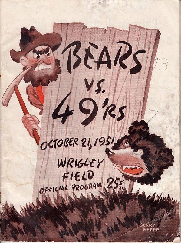 10-21-1951