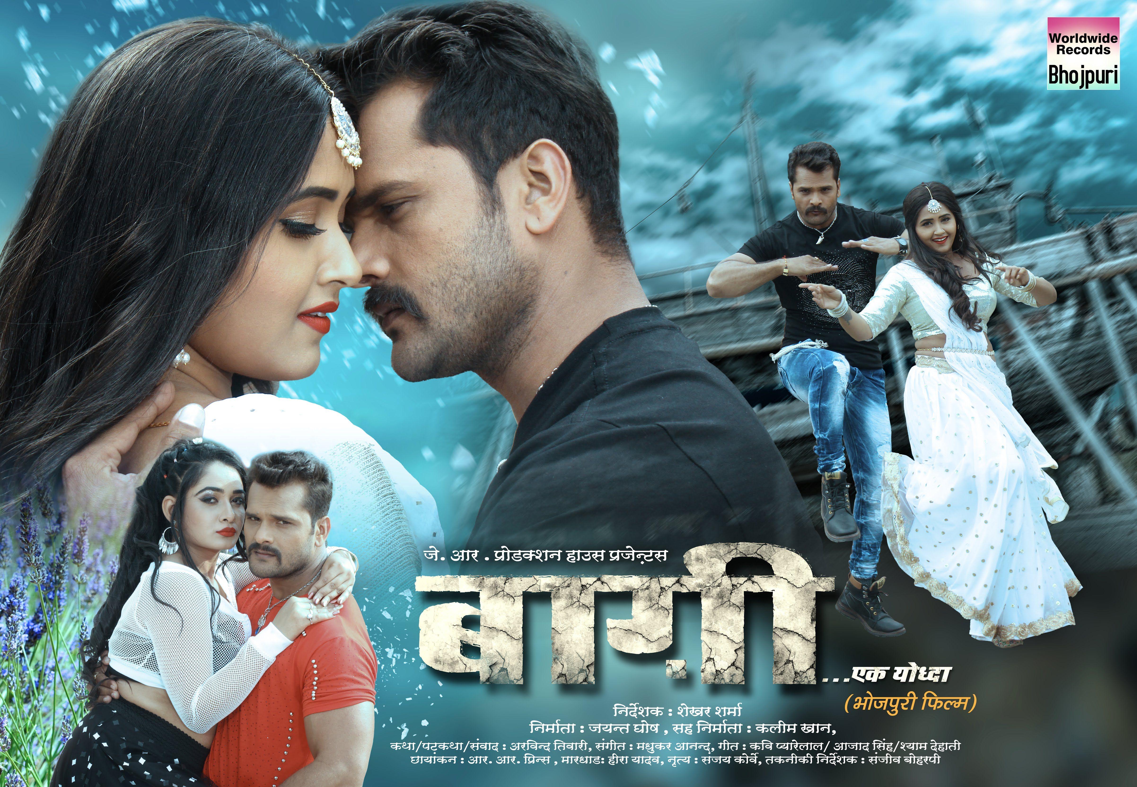 Baaghi Ek Yodha Download Free Movies Online Free Movies Online Free Movies