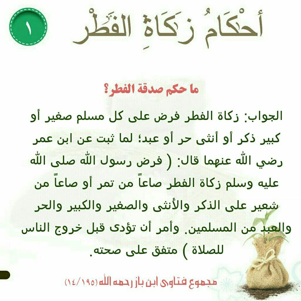 Pin By على نهج النبوة On تهنئة Words Word Search Puzzle Word Search