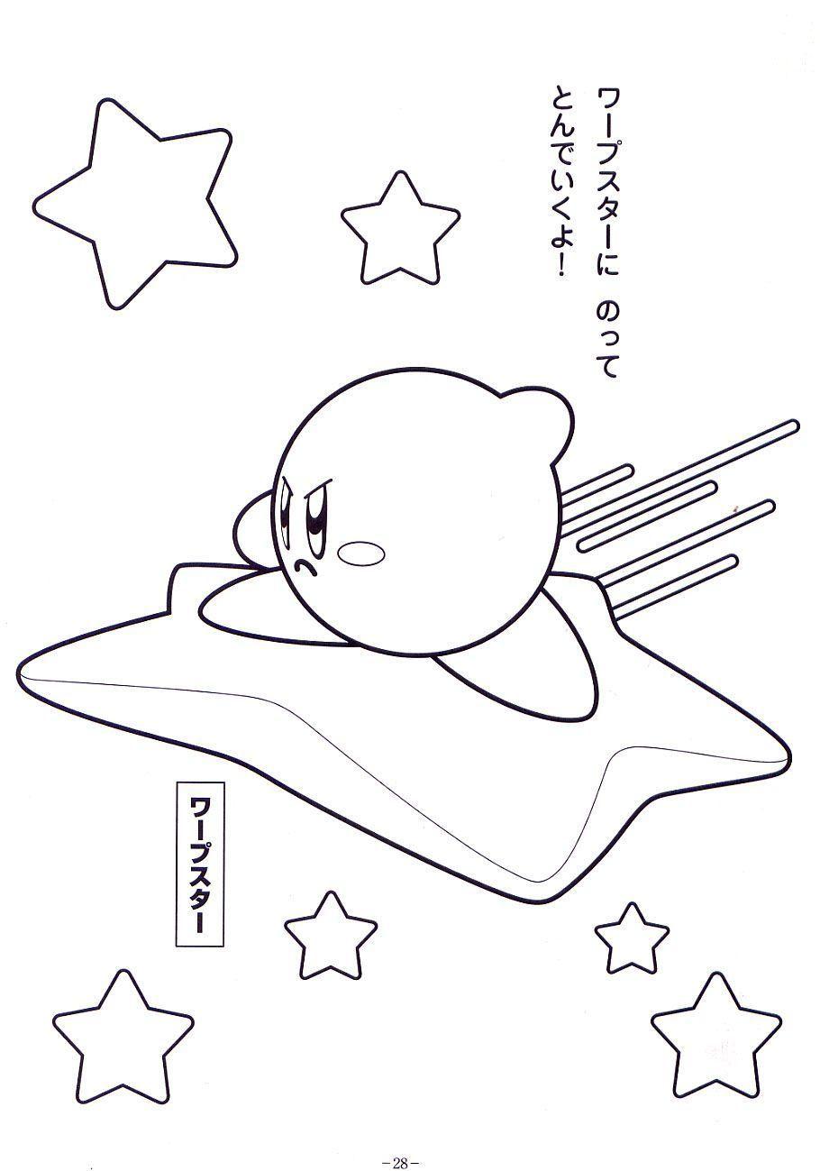 Kirby Ausmalbilder