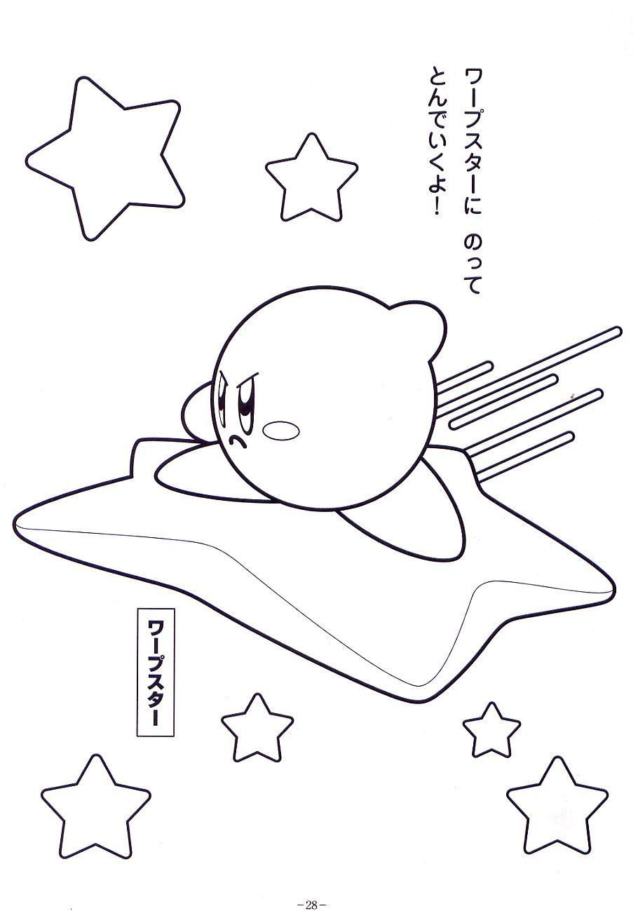 Fine Coloring Page Kirby That You Must Know You Re In Good