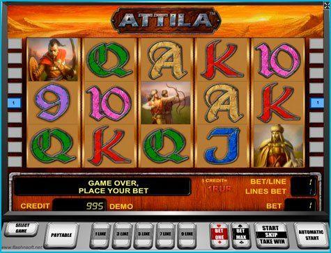 Игровой автомат attila играть онлайн фонбет