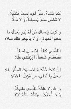 ابن زيدون Quran Quotes Words Quotes Beautiful Arabic Words