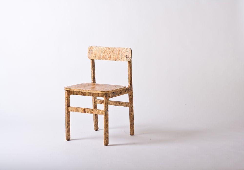 Pun Chair by Attanasio Mazzone. & Pun Chair by Attanasio Mazzone. | Product Design | Pinterest