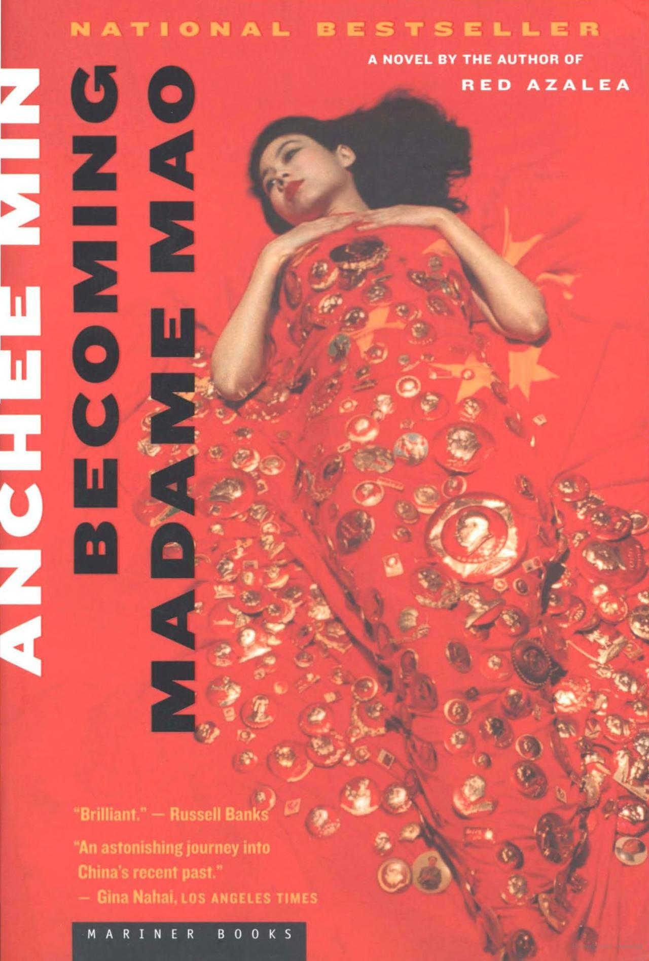 Becoming Madame Mao A Novel