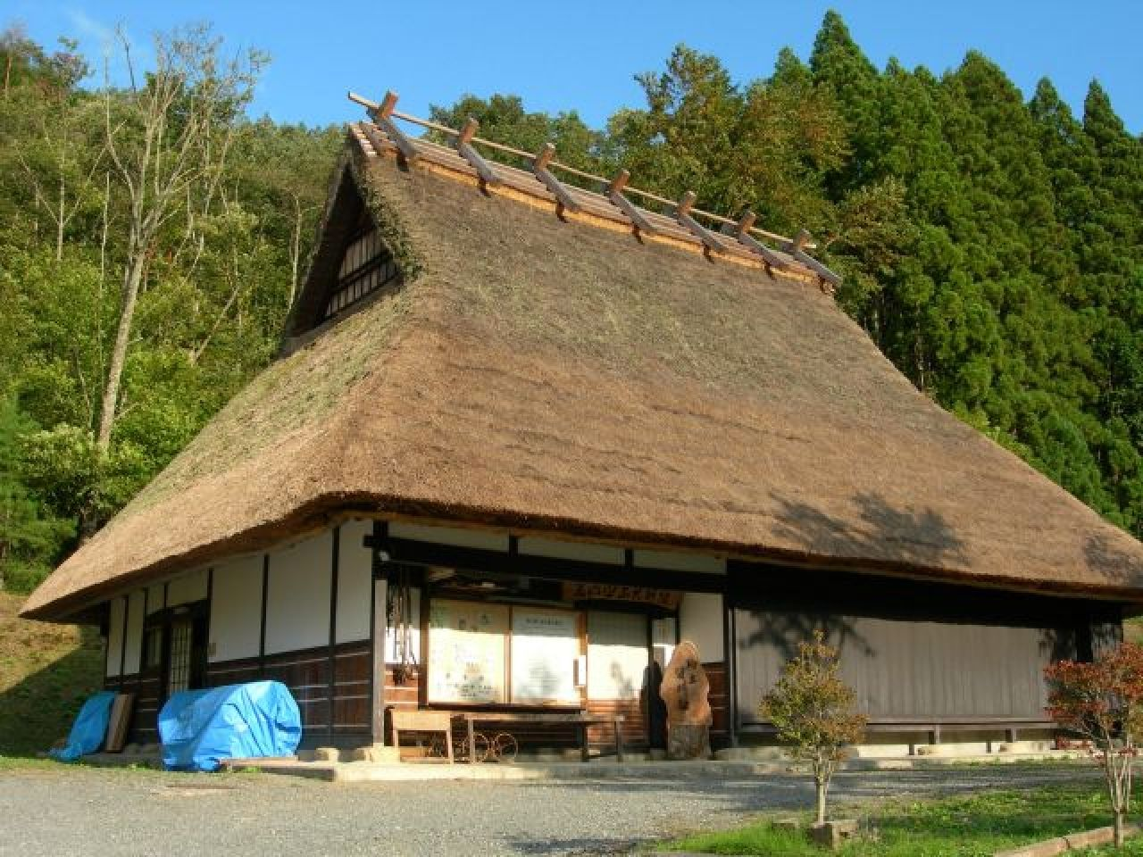 Thatch House London Thatched House Traditional House Japanese House
